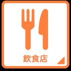 au WALLET(au ウォレット)が使える飲食店